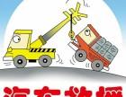 广州司机带车汽车救援电瓶搭电广州汽车换胎补胎汽车加油