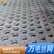 圆孔冲孔板 不锈钢圆孔网 大孔冲孔网