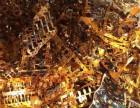 常州宏达废金属回收线路板回收电瓶回收焊锡回收