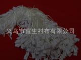 【白色方头吊粒】现货批发精品吊牌线 量大从优 质量保证1000足