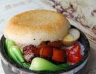 快餐加盟 锅巴饭 盖浇饭 黄焖鸡米饭排骨饭培训学习