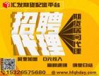 北京期货配资 手续费1.2倍起~资金%百安全可靠