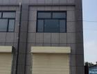 永宁县杨和创业园 仓库 1100平米