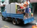 衡水大小货车搬家,家具空调拆装,起步价50