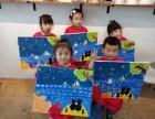 嘉定暑假美术培训班 漫画国画培训 嘉定儿童素描培训