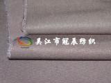 【棉T400】供应人棉弹力T400 缎纹人棉T400 女装风衣外