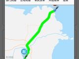 武汉信微公众号版公车申请审批派车软件