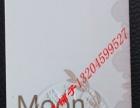 香港麦道月饼券、美食乐储值卡、蟹凰宫、蟹都汇蟹券卖卖卖