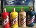 生肖茅台羊马鸡猴狗回收价格多少钱 长期回收生肖茅台 及酒瓶