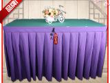 特价定做包邮酒店桌裙纯色桌布会议台布桌罩