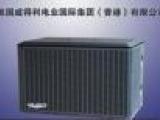 美国 GMARUN 金马G-212家用卡拉OK卡包音响 家庭影院