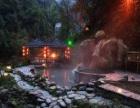 桂林市龙胜温泉度假中心酒店