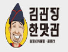 金馆长韩餐小吃 火爆加盟中