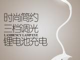 新品热卖 充电LED台灯小夹子护眼灯学生宿舍工作创意夹式卧室灯