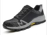 广州全市劳保鞋 防护鞋 防刺穿鞋生产批发销售