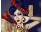 南昌化妆学校南昌化妆造型学校南昌晶炫化妆培训学校