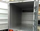 微型货车同城配货 物流配送 空车配货
