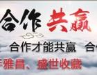 北京荣宝拍卖公司怎么才能送进拍卖去呢