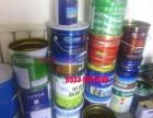 乳胶漆包装桶 涂料包装桶 铁桶 化工桶