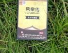内蒙古 做微商选产品较关键,选吕家传膏药,放心,0风险