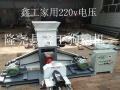 40型狗粮膨化机猫粮宠物饲料膨化机饲料颗粒膨化机狗粮生产设备