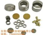 优质钕铁硼磁铁厂家,磁铁