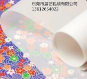 东莞玻璃隔层纸厂家 无硫纸 玻璃防霉纸批发 无尘白纸价格