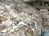 回收各类废纸,废铁,塑料,等等可再生物资