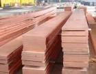 滁州专售t2镀银紫铜板1米宽度长度不限,镀锡紫铜排批发