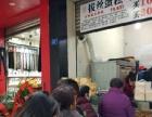 台湾正宗拔丝蛋糕火爆招商加盟