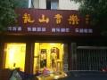 南昌东湖区龙山音乐工作室告诉你钢琴古筝葫芦丝等乐器难不难学