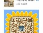 连云港 藤艺360 餐桌、餐椅