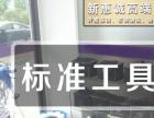 【免】金牌钟点工 客户口碑 来电优惠 无烦恼