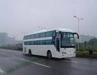 深圳到南京的汽车,直达客车时刻表票价多少