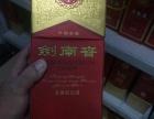 大竹正规烟酒电全市高价回收名烟名酒回收陈年老酒