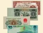 上海第三套纸币回收价格/提供上门收购全套三套纸币