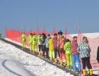 冬天到了 应该来怀仁壬山滑雪场游玩了