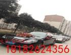 咸阳泾阳婚礼租车队价格价目表 婚车价目表 婚车租赁公司