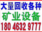 厦门岛外生产设备回收-回收电话:18046329777