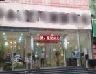 转让涿州90㎡美发店10万元
