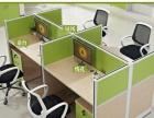 葫芦岛直销新款办公桌椅,工位,班台,话务桌椅