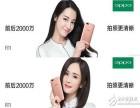 杭州0首付买OPPOR11手机办分期付款