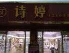 德阳市什邡市隐丰镇 商业街卖场 200平米