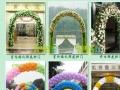 东营鲜花店鲜花礼品生日鲜花速递开张开业花篮订花送花