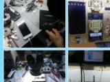 专业维修各种手机进水不开机屏摔坏换屏 欣然