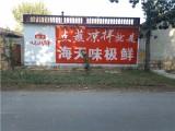 乐山五通桥本地墙体广告公司 喷绘广告 刷漆写字