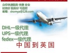 上海到澳大利亚快递 上海寄东西到澳大利亚国际快递