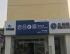 【百合e家便利店】加盟/加盟费用/项目详情