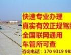荆州考C证有固定的练车场地