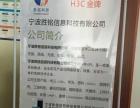 调试华三H3C交换机、路由器,公司网络方案设计